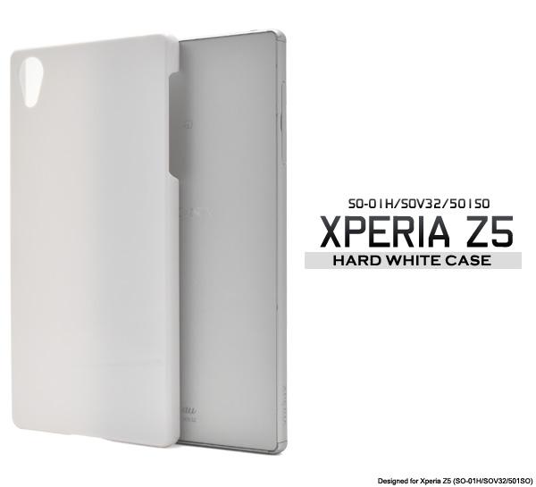 f4d1484993 スマホ用素材アイテム>Xperia Z5 (SO-01H/SOV32/501SO)用ハードホワイト ...