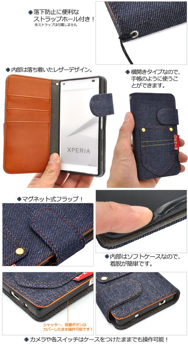 575d378ec2 スマホケース>Xperia Z5 Compact SO-02H用デニムデザインスタンドケース ...