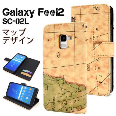<スマホケース>Galaxy Feel2 SC-02L用ワールドデザイン手帳型ケース