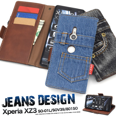 Xperia XZ3 SO-01L/SOV39/801SO用ジーンズデザイン手帳型ケース(デニムデザイン手帳型ケース)