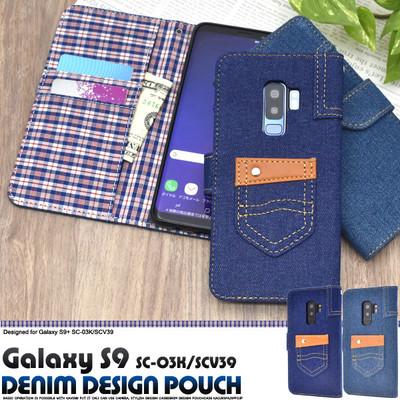 <スマホケース>Galaxy S9+ SC-03K/SCV39用チェックデニムデザイン手帳型ケース