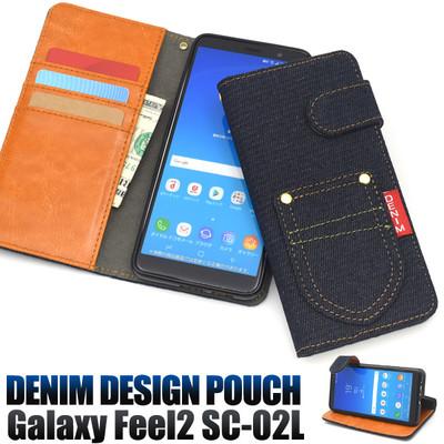 <スマホケース>Galaxy Feel2 SC-02L用ポケットデニムデザイン手帳型ケース
