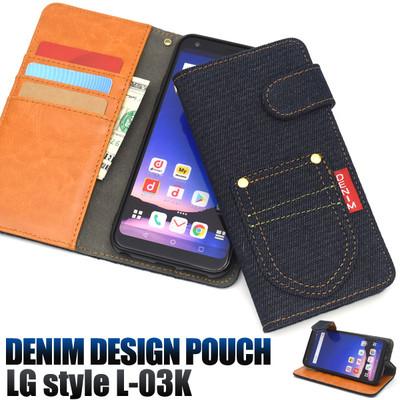 <スマホケース>LG style L-03K用ポケットデニムデザイン手帳型ケース