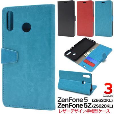 <スマホケース>ZenFone 5(ZE620KL/2018年モデル)/ZenFone 5Z(ZS620KL)用カラーレザー手帳型ケース