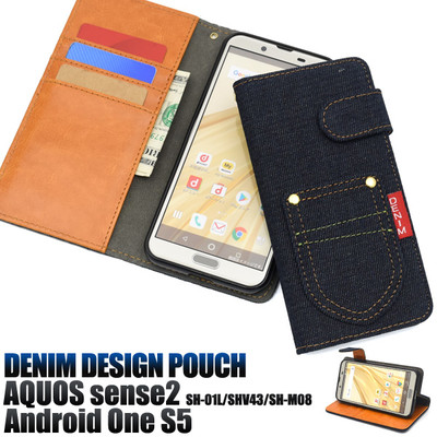 <スマホケース>AQUOS sense2 SH-01L/SHV43/SH-M08/Android One S5用ポケットデニムデザイン手帳型ケース