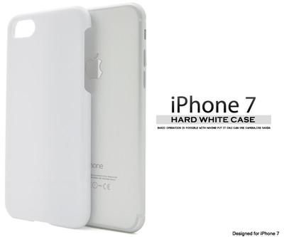 <スマホ用素材アイテム>iPhone8/iPhone7専用ハードホワイトケース