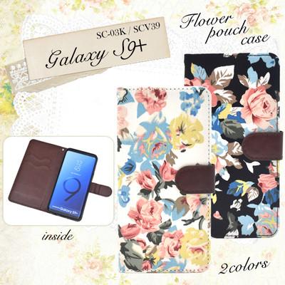 <スマホケース>Galaxy S9+ SC-03K/SCV39用フラワー手帳型ケース
