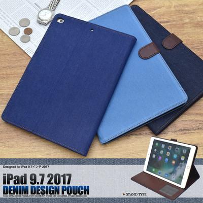 iPad 9.7インチ 2017(iPad 第5世代)用デニムデザインスタンドケースポーチ(ジーンズデザイン)