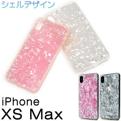 <スマホケース>iPhone XS Max用シェルデザインケース