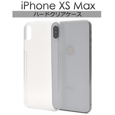 <スマホケース>iPhone XS Max用ハードクリアケース