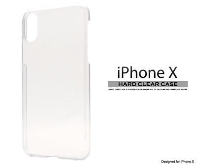 <スマホ用素材アイテム>iPhoneX用ハードクリアケース
