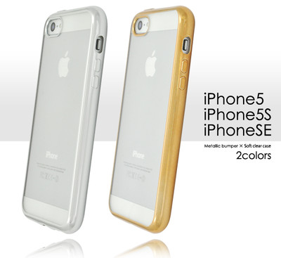 <スマホケース>クールなデザイン iPhoneSE/5s/5用 メタリックバンパーソフトクリアケース