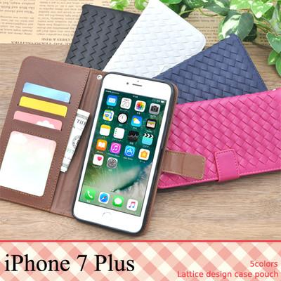 <スマホケース>落ち着きの格子デザイン♪ iPhone8Plus/iPhone7Plus用ラティスデザインケースポーチ