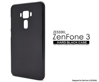 <スマホ用素材アイテム>ZenFone 3 ZE552KL用ハードブラックケース