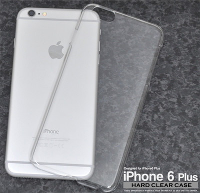 <スマホ用素材アイテム>iPhone6 Plus/6s Plus(アイフォン)専用ハードクリアケース
