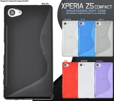 <スマホケース>Xperia Z5 Compact SO-02H(エクスぺリア)用ウェーブデザインラバーケース