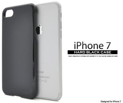 <スマホ用素材アイテム>iPhone8/iPhone7専用ハードブラックケース