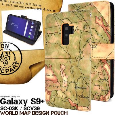 Galaxy S9+ SC-03K/SCV39用ワールドデザイン手帳型ケース