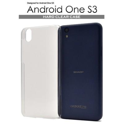 <スマホ用素材アイテム>Android One S3用ハードクリアケース