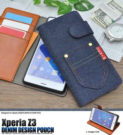 <スマホケース>Xperia Z3(SOL26/SO-01G/401SO)用デニムデザインスタンドケースポーチ