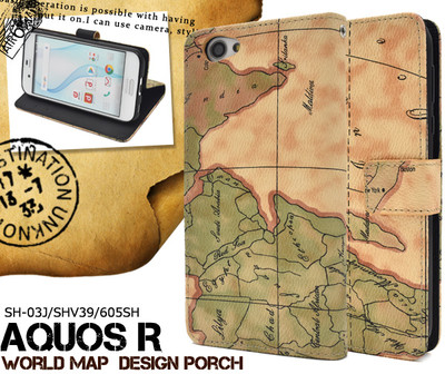 <スマホケース>AQUOS R SH-03J/SHV39/605SH用ワールドデザインケースポーチ