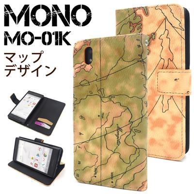 <スマホケース>MONO MO-01K用ワールドデザイン手帳型ケース
