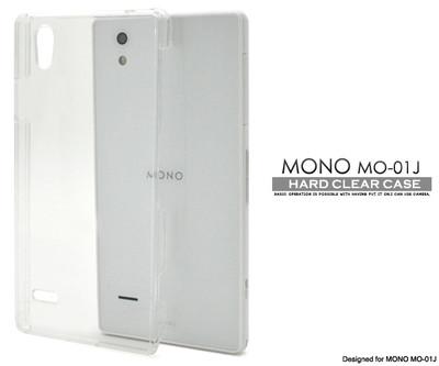 <スマホ用素材アイテム>MONO MO-01J用ハードクリアケース