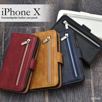 <スマホケース>iPhoneXS/X用ファスナー&ポケットレザーケースポーチ