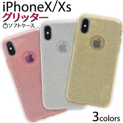 <スマホケース>キラキラ華やか! iPhone XS/X用グリッター窓つきソフトケース