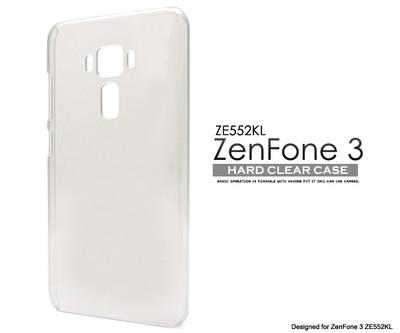 <スマホ用素材アイテム>ZenFone 3 ZE552KL用ハードクリアケース
