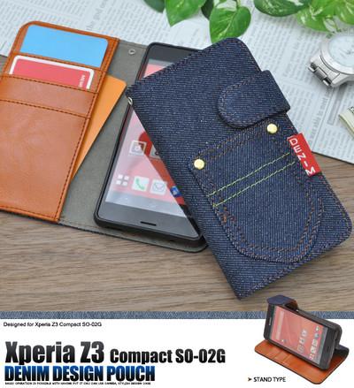 <スマホケース>Xperia Z3 Compact SO-02G用デニムデザインスタンドケースポーチ