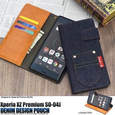 <スマホケース>Xperia XZ Premium SO-04J用デニムデザインスタンドケースポーチ