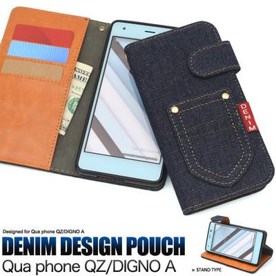 <スマホケース>Qua phone QZ/DIGNO A用ポケットデニムデザイン手帳型ケース