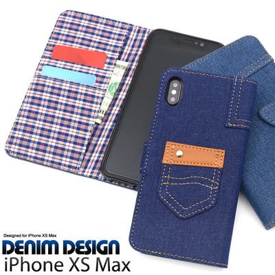 人気のデニムデザイン! iPhone XS Max用 チェックデニムデザイン手帳型ケース