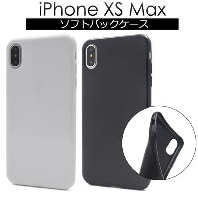 <スマホ用素材アイテム> iPhone XS Max用ソフトケース ホワイト/ブラック
