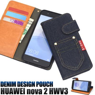 <スマホケース>HUAWEI nova 2 HWV31用ポケットデニムデザイン手帳型ケース