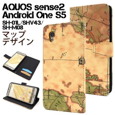 <スマホケース>AQUOS sense2 SH-01L/SHV43/SH-M08/Android One S5用ワールドデザイン手帳型ケース