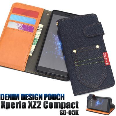 <スマホケース>Xperia XZ2 Compact SO-05K用ポケットデニムデザイン手帳型ケース