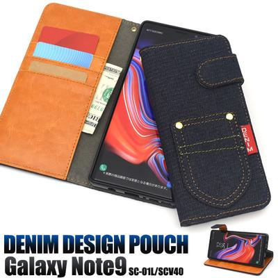 <スマホケース>Galaxy Note9 SC-01L/SCV40用ポケットデニムデザイン手帳型ケース