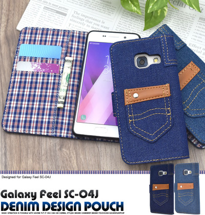 <スマホケース>Galaxy Feel SC-04J用デニムデザインケースポーチ(ジーンズデザイン)