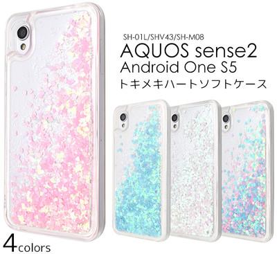 <スマホケース>AQUOS sense2 SH-01L/SHV43/SH-M08/Android One S5用トキメキハートケース