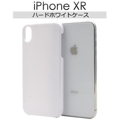 <スマホケース>iPhone XR用ハードホワイトケース