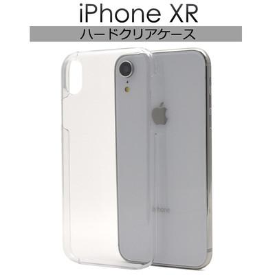 <スマホケース>iPhone XR用ハードクリアケース