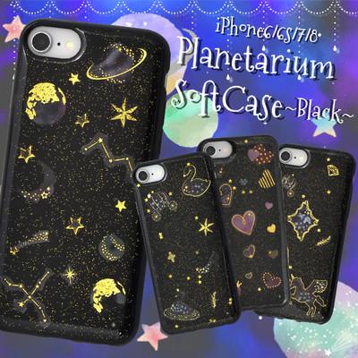 <スマホケース>iPhone8/iPhone7/iPhone6/6s用カバープラネタリウムソフトブラックケース