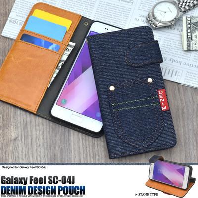 <スマホケース>Galaxy Feel SC-04用デニムデザインスタンドケースポーチ