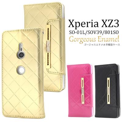 <スマホケース>ミラー付 Xperia XZ3 SO-01L/SOV39/801SO用ゴージャスエナメル手帳型ケース