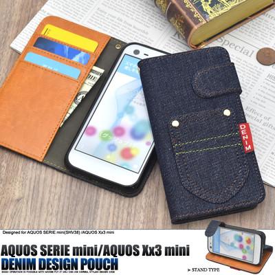 <スマホケース>AQUOS SERIE mini(SHV38) /AQUOS Xx3 mini用デニムデザインスタンドケースポーチ