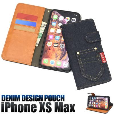 <スマホケース>iPhone XS Max用デニムデザインスタンドケースポーチ(ジーンズデザイン)