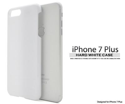 <スマホ用素材アイテム>iPhone8Plus/iPhone7Plus専用ハードホワイトケース