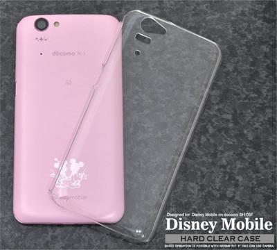 <スマホ用素材アイテム>Disney Mobile on docomo SH-05F(ディズニー)用ハードクリアケース